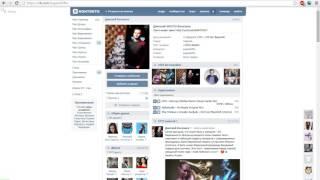 Как узнать скрытую информацию пользователя ВКонтакте