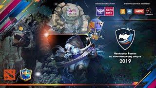 Анонс Чемпионата России по компьютерному спорту 2019