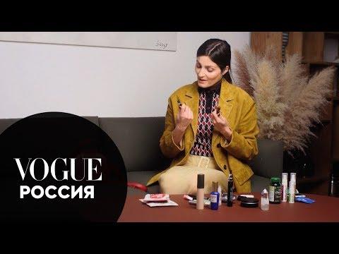 Что в сумке у Ирины Линович?