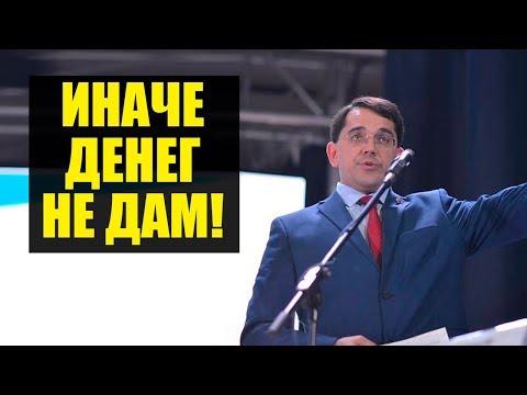 Наглый мэр заставляет голосовать за Единую Россию