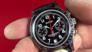 3133.5088815 Poljot International Buran Chronograph