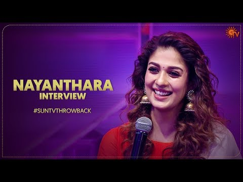 Lady Superstar Nayanthara's Fun Throwback Interview | #SunTVThrowback