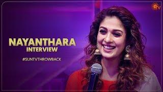 Lady Superstar Nayanthara's Fun Throwback Interview | #SunTVThrowback