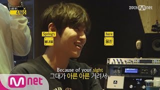 [Naked 4show] A speed quiz K.Will and composer Baek Hyunsoo 4가지쇼 시즌2 온라인