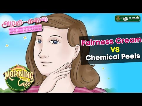 Fairness Cream VS Chemical Peels அழகு கலை For Beauty Morning Cafe 16/03/2017