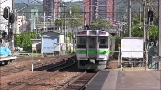 小樽駅731系・721系電車発着