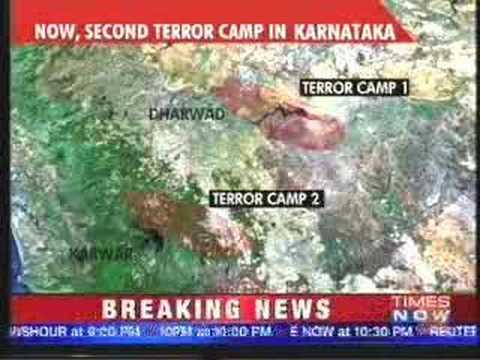 Hubli: 2nd Terror Camp In Hubli-Dharwar