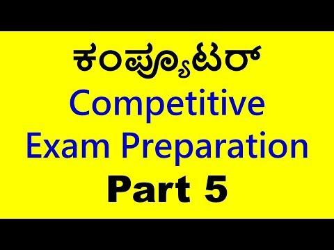 #Competative Exam Preparation - cover