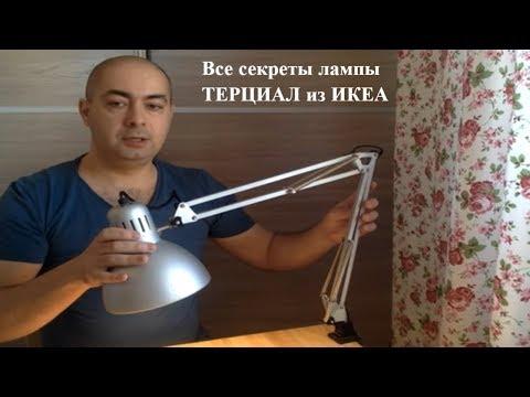 Как прикрутить настольную лампу к столу
