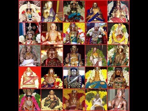 Desika 750,Sri Mannargudi swami  Thirunakshra Upanyasam Sr iDesikan Thanians
