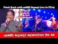Gambar cover සොමසිරි මැදගෙදර ජනප්රිය ගීත | Best Sinhala Songs | SAMPATH LIVES