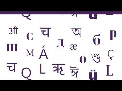 Indo - European Family Languages