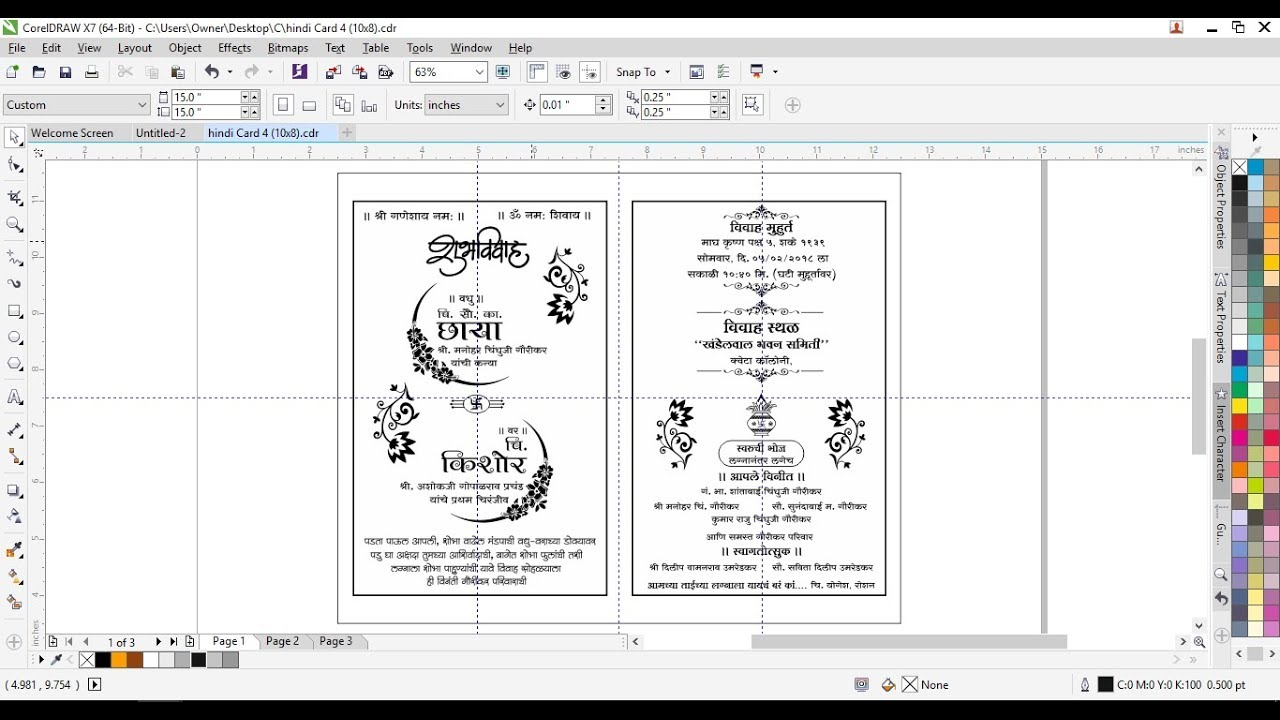 Coreldraw X7 Design Invitation Card Hindu Wedding Card