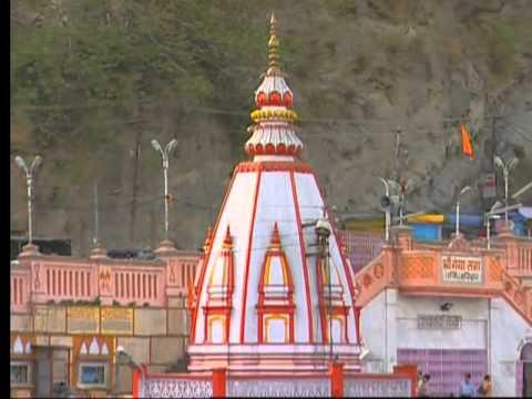 Laaye Bhagirath Ganga Ko [Full Song] Ganga Maiya Mein Nahane Hum Bhi Aaye Hain
