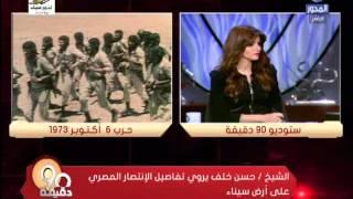 بالفيديو.. شيخ سيناوي: مصر تحتاج إلى