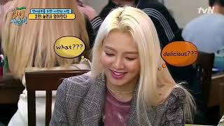 171214 Hyo Egg's Lover. What is the most delicious fruit?  Hyo: egg 😂😂😂 clip: 'My English Puberty - Stafaband