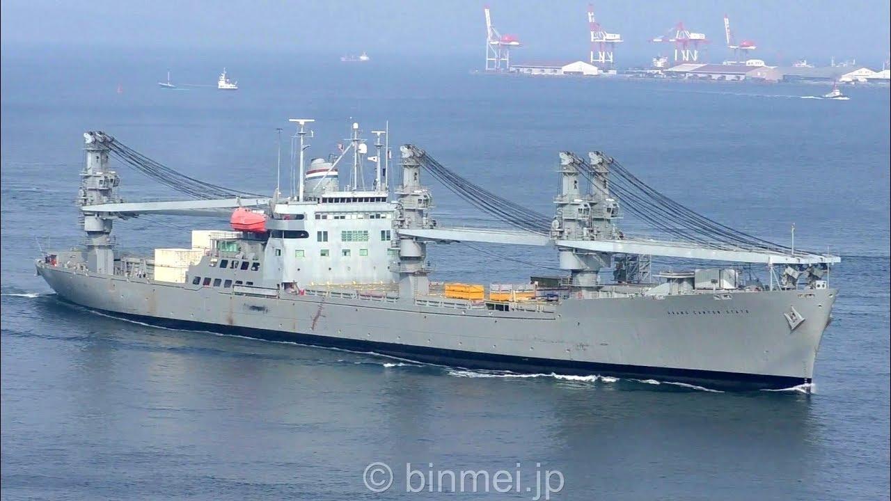 米海軍国防予備船隊コンテナ船 S...