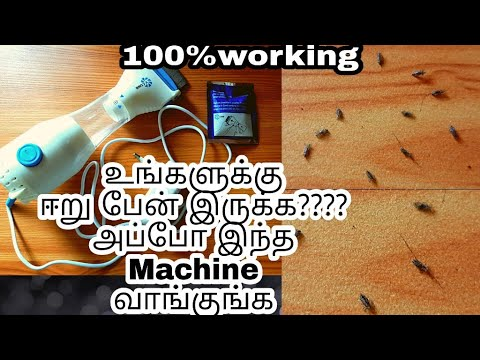 Download lice removal tips intamil Vcombelectronic unboxing ஈறு,பேன் போக1Machineபோதும்