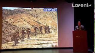 [라펜트] 한반도 녹화 계획-한국의 치산녹화 그리고 북…