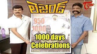Obul Reddy about Legend 1000 Days Celebrations | Balakrishna, Radhika Apte | #Legend1000 Days