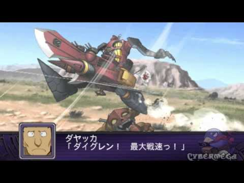Super Robot Wars Z2-1 Hakai-hen Ch43 Earth 'To the Capital Teppelin' part 2