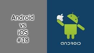 Android лучше iOS Причина №18 Режим энергосбережения