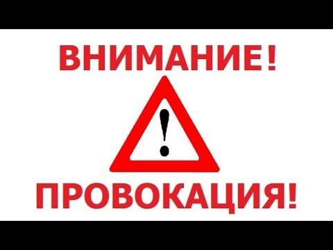 Провокация от Марины Мелиховой по ЖКХ