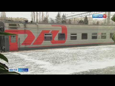 С апреля через Саратов начнет курсировать поезд в Крым