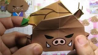 折り紙いのタケ君の折り方作り方 創作
