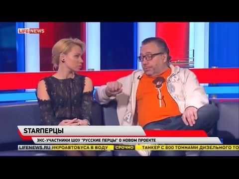 StarПерцы на LifeNews о Новом Радио (28/11/2015)