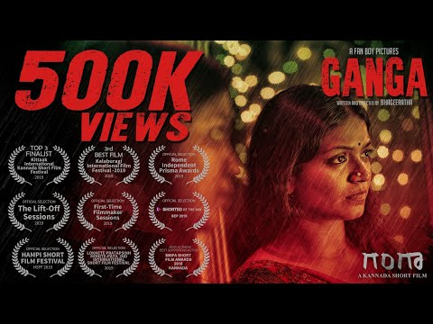 Ganga | Short Film Nominee