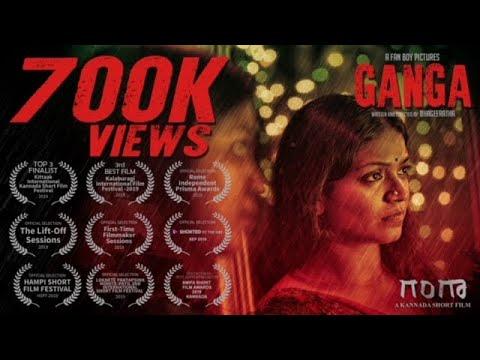 Ganga   Short Film Nominee