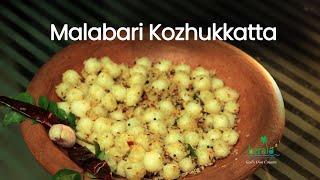 Malabari Kozhukkatta