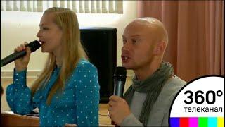 Балашихе актриса Пересильд и телеведущий Хрусталёв провели занятие для учеников школы номер 28