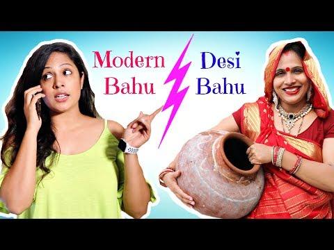 Desi Bahu vs Modern Bahu .. | #Roleplay #Sketch #ShrutiArjunAnand