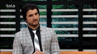 بامداد خوش - ورزشگاه - صحبت ها با نقیب الله جلیلی آمر ورزشی ولایت تخار
