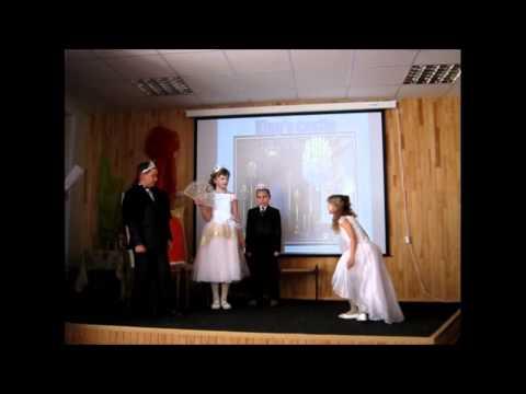 Инсценировка на английском языке сказки Золушка
