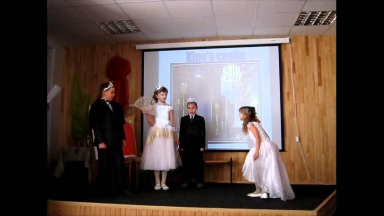 Сценарии сказки снежная королева на английском для 4 класса