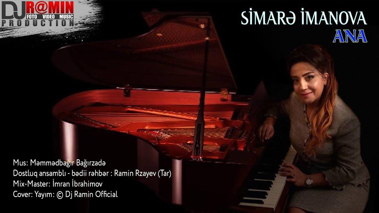 Simare İmanova - ANA / 2018 (Audio)