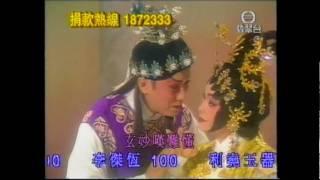 游龍戲鳳之夢會—林錦堂、梅雪詩