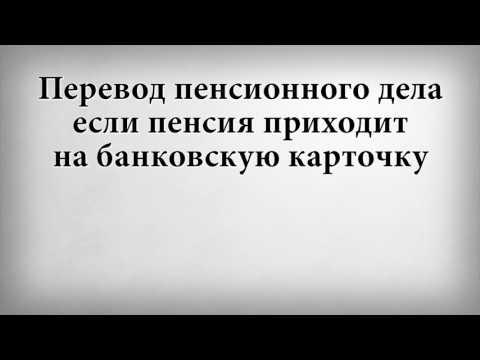 Перевод песен Oceana: перевод песни Cry Cry, текст песни