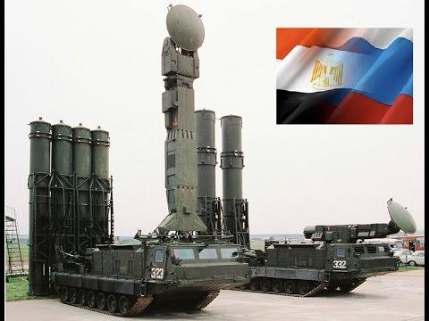 Resultado de la imagen para misiles egipcios s-300