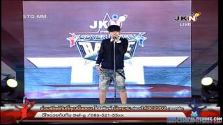 130511 ความลับ  เป๊ก ผลิตโชค [live]@งาน JKN Cover Dance