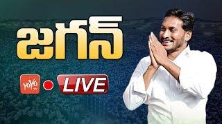 YS Jagan LIVE | AP Governor Biswabhusan Harichandan | Kodali Nani | AP News  LIVE
