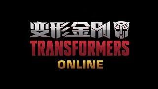 Transformers ONLINE Как установить игру на компьютер Как скачать
