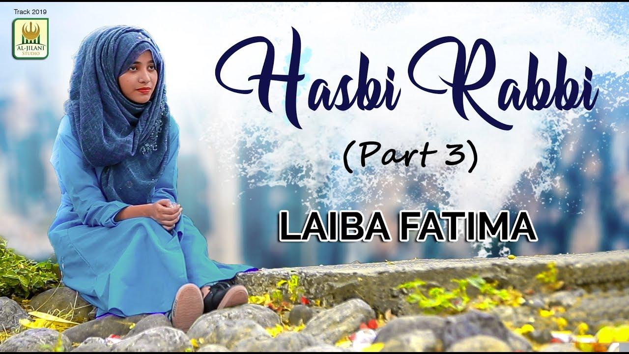 Download Laiba Fatima - HASBI RABBI Part 3 - World Famous Naat - Record & Released by Al Jilani Studio