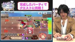 2代目ゲーマーズエンジェルの鈴木咲ちゃんが、『チェインクロニクル』を...