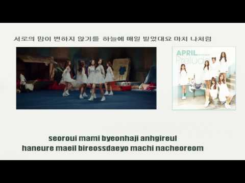 APRIL 에이프릴 April Story Instrumental official