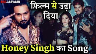 Gambar cover Marjaavaan Honey Singh Song Peeyu Datke Was Removed | Sidharth Malhotra | Nushrat Bharucha