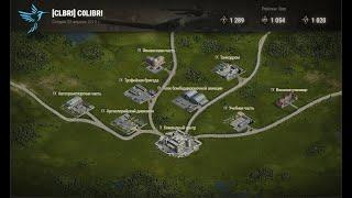 Желтый спецназ [CLBRI] #5 | Военные игры World of Tanks